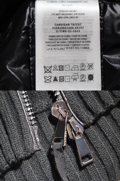 MONCLER  モンクレール ブルゾン ダウンジャケット メンズM CARDIGAN TRICOT ブラック ナイロン ウール 2021年 (2148103388477) image number 7