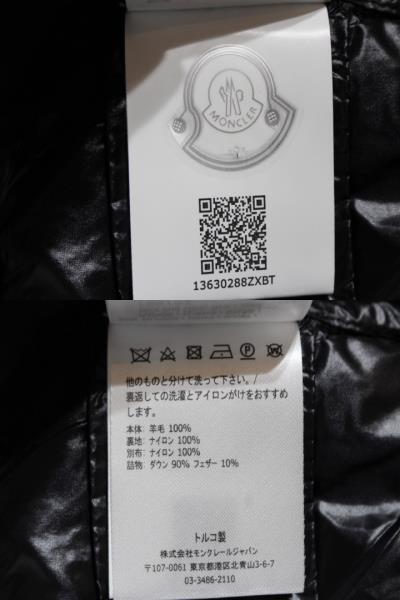 MONCLER  モンクレール ブルゾン ダウンジャケット メンズM CARDIGAN TRICOT ブラック ナイロン ウール 2021年 (2148103388477) image number 8