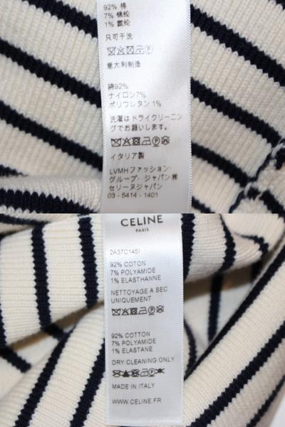 CELINE セリーヌ ワンピース レディースM アイボリー ネイビー コットン (2148103231360)【200】 image number 8