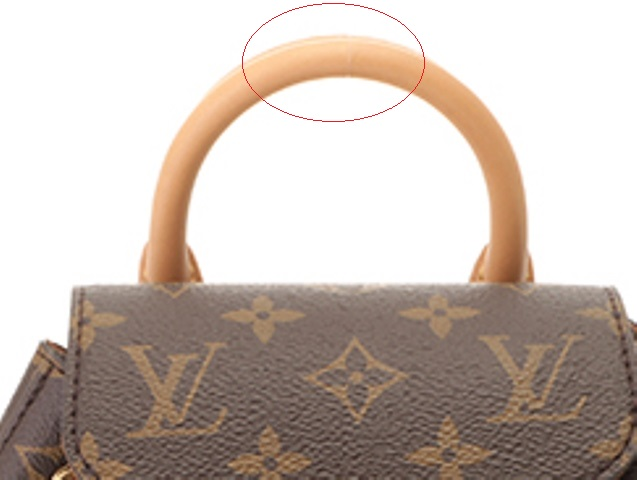 Louis Vuitton ルイ・ヴィトン モンスリNM BB モノグラム【430】2147200372143 image number 5