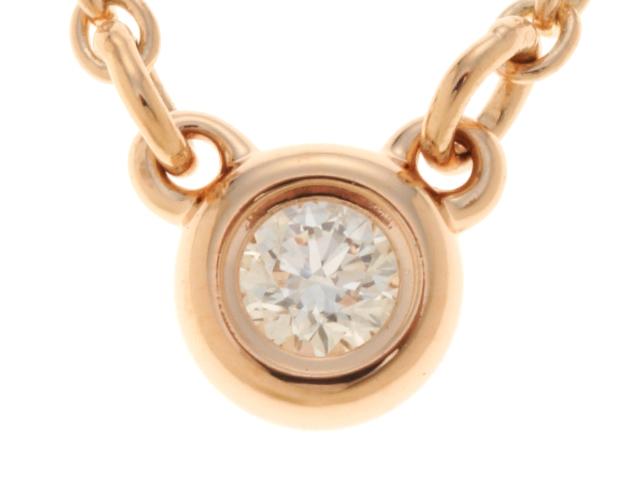 TIFFANY&CO ティファニー バイザヤード ネックレス K18PG ピンクゴールド 1Pダイヤモンド 2.1g 【432】