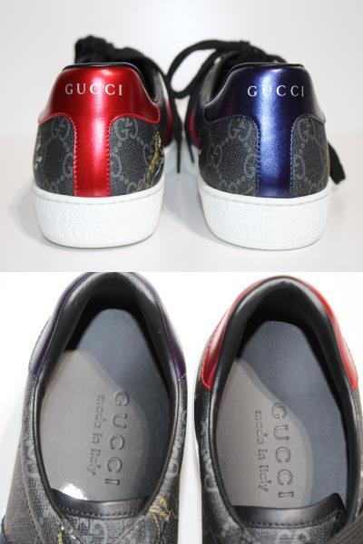 GUCCI グッチ スニーカー メンズ5ハーフ 約24.5cm ブラック タイガー GGスプリーム 動物 PVC 定価:¥90,200 【200】 image number 5