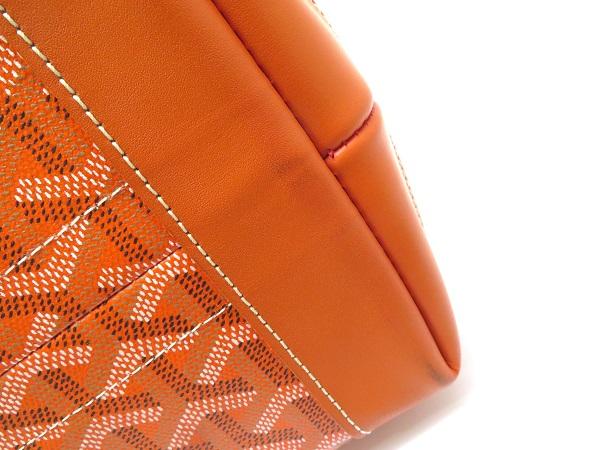 GOYARD ゴヤール ペルシャスPM オレンジ  PVC/レザー[430]2148103324420 image number 7
